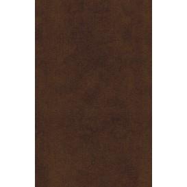 Galatia terracotta 25x40 плитка настенная Ceramica Classic