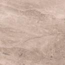 Pegas Керамогранит коричневый 40х40 Ceramica Classic