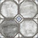 Брюгге 1 Керамогранит серый 40х40 Керамин